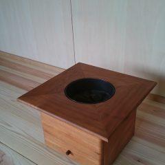 火鉢(ソデ有り)